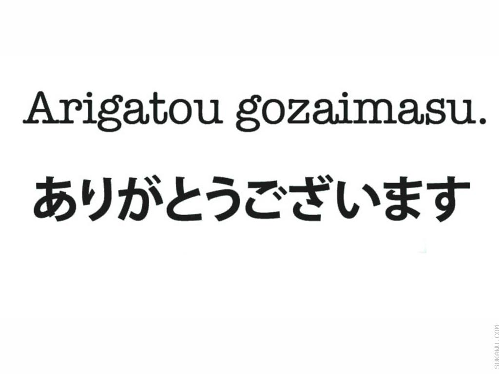Belajar Bahasa Jepang untuk Pemula