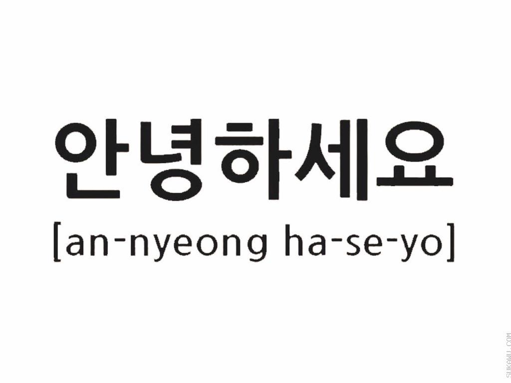 Annyeonghaseyo! Memulai Belajar Bahasa Korea