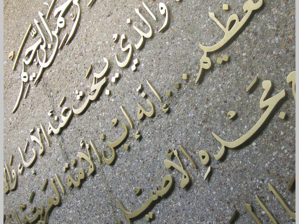 Lancar Berbahasa Arab