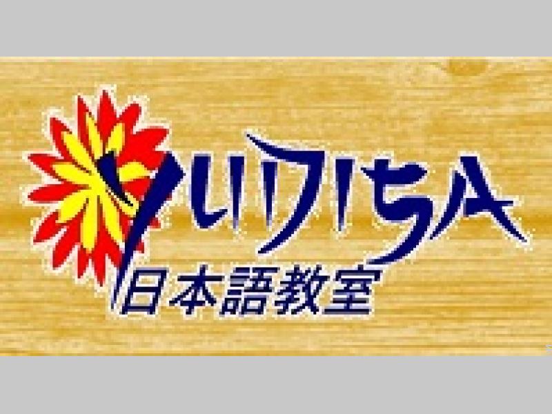 Yudisa Nihongo Kyousitsu